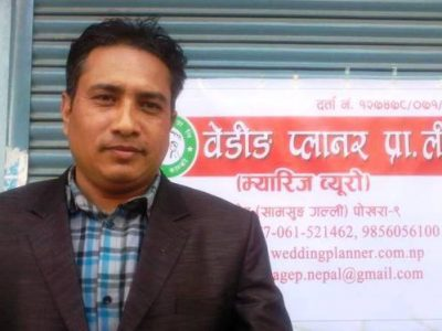 नेपालमा बिबाहको लागि म्यारिज ब्युरो कम्पनी !!