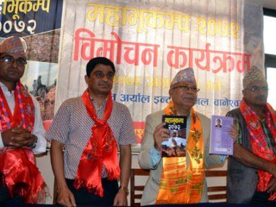 कांग्रेस एकलौटी ढंगले अगाडि बढ्न खोज्यो : नेपाल