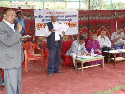 राय सङ्कलनविरुद्ध राप्रपा नेपाल