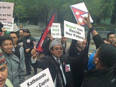 राष्ट्रसंघ मूख्यालय अगाडी नेपालीद्वारा प्रदर्शन