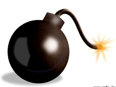 सभासद् यादवको घरमा बम फेला