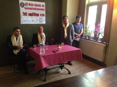 युरो नेपाल कलाकार संघको अधिबेशन सम्पन्न
