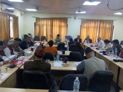 मन्त्रीको अनुपस्थितिमा राज्य व्यवस्था समितिको बैठक निस्कर्ष बिहीन