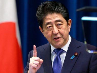 जापानका प्रधानमन्त्री इरान भ्रमणमा