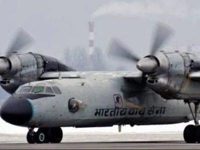 चीनको सीमा नजिकैबाट हराएको भारतीय वायुसेनाको विमान अझै भेटिएन