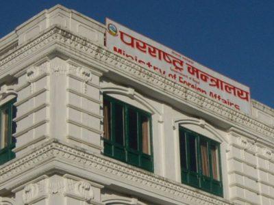 कूटनीतिक नियोग पुनर्संरचनाको तयारीमा नेपाल