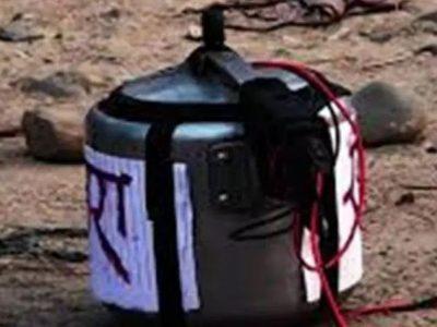 कर्णाली जलविद्युत आयोजनाको कार्यालयमा बम बिस्फोट