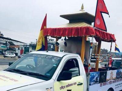 राप्रपाले आज मुस्ताङको मुक्तिनाथबाट दोश्रो चरणको स्वाभिमान यात्रा सुरु गर्दै