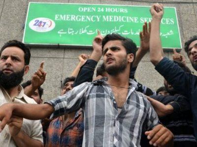 कर्फ्यू तोडेरै कश्मीरमा भव्य प्रदर्शन : 'वी वान्ट फ्रिडम'