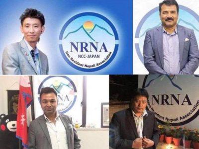 एनआरएनए जापानमा प्रतिस्पर्धीहरुबीच दौडधुप