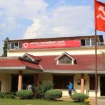 नेकपाको केन्द्रीय समिति बैठक अनिश्चित