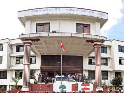 नेपाली कांग्रेसले आज 'विशेष' पत्रकार सम्मलेन गर्दै