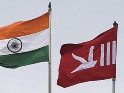 जम्मू-कश्मीर विभाजनको औपचारिक कार्यान्वयन, लद्दाखलाई छुट्टै भूभागको मान्यता