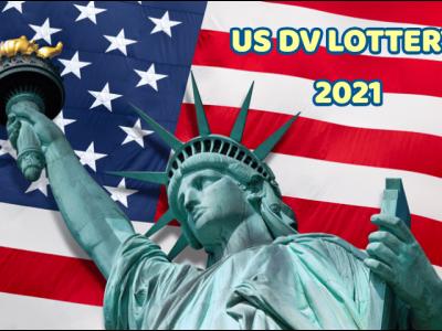 २०२१ का लागि अमेरिकी डीभी चिठ्ठा खूल्यो, राहदानी नम्बर नभए भर्न नपाईने