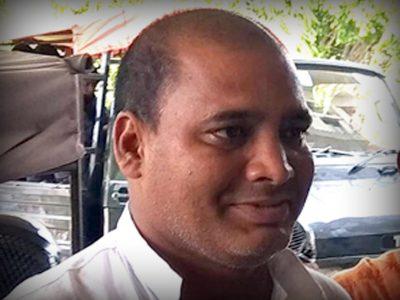 तोडफोडका अभियुक्त सांसद प्रमोद साह निर्दोष ठहर