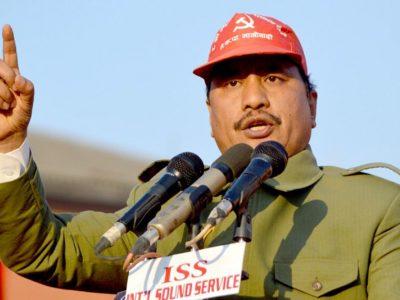 विप्लवद्वारा सरकारविरुद्ध संघर्षका कार्यक्रम घोषणा