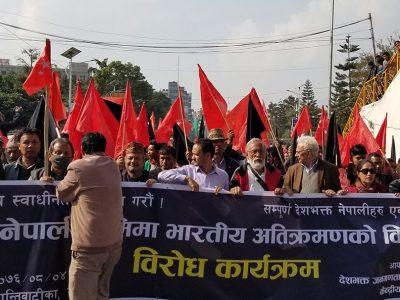 भारतद्वारा सीमा अतिक्रमणको विरोधमा निरन्तर प्रदर्शन