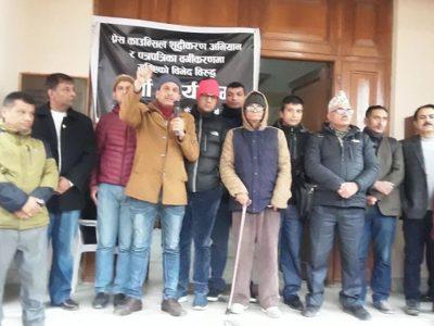 आन्दोलित पत्रकारद्वारा प्रेस काउन्सिलमा तालाबन्दी, चाबी सञ्चार मन्त्रालयमा बुझाइयाे