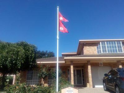 अस्ट्रेलियास्थित नेपाली दूतावासको अपिल: अत्यन्त जरूरी अवस्थामा मात्र राजदूतावास आउनुस्
