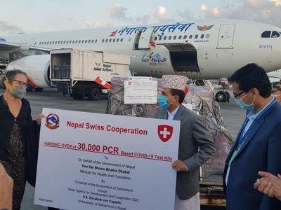 नेपाललाई स्वीटजरल्याण्डले दियो ३० हजार थान कोरोना टेस्ट किट