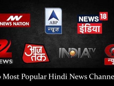 नेपालमा भारतीय न्यूज च्यानल रोक्ने निर्णय