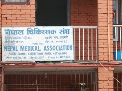 नेपाल चिकित्सक संघद्वारा आन्दोलनका कार्यक्रम फिर्ता
