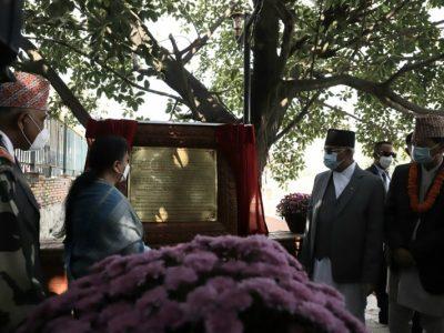 राष्ट्रपति भण्डारीद्वारा पुनःनिर्मित रानीपोखरीको उद्घाटन