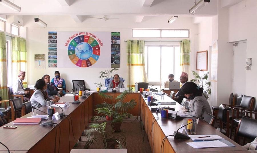digo-bikash-samiti - चारदिशा