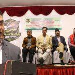 गाैतमबुद्ध अन्तर्राष्ट्रिय रंगशालाकाे नयाँ अभियान घाेषणा