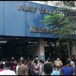 मुम्बईमा एक कोरोना अस्पतालमा आगलागी, १२ जनाको मृत्यु