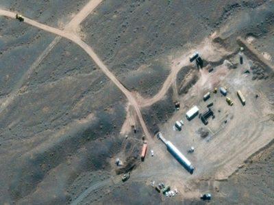 इरानको परमाणु केन्द्रमा 'आक्रमण'