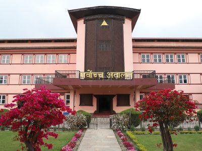 गैरआवासीय नेपाली पत्रकार महासंघले गर्यो सर्वोच्च अदालतको फैसलाको स्वागत
