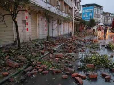 चीनमा शक्तिशाली भूकम्प, दुई जनाको मृत्यु, ६० भन्दा बढी घाइते