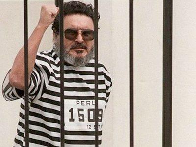 जेल जीवन बिताइरहेका पेरुका विद्रोही नेता गोञ्जालोको निधन