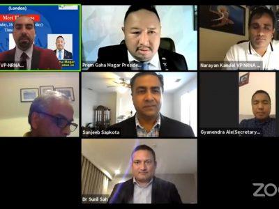 तेश्रो 'नेपाली विश्व स्वास्थ्य सम्मेलन' शुरु