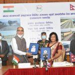 जयनगर-कुर्था रेलमार्ग नेपाललाई हस्तान्तरण