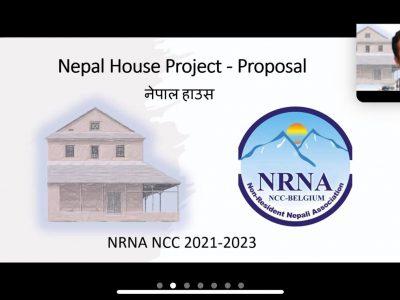 बेल्जियममा ब्युझियो नेपाल हाउसको सपना, एनआरएनए बेल्जियम परियोजना निर्माणको पहल गर्दै