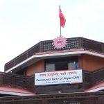 नेकपा एमालेको वडा अधिवेशन आज देशभर हुँदै